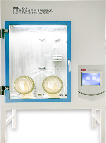 DRK-1000 Mask bacterial filtration efficiency (BFE) tester